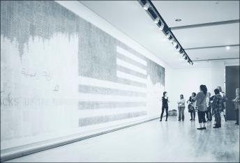 Musee 1